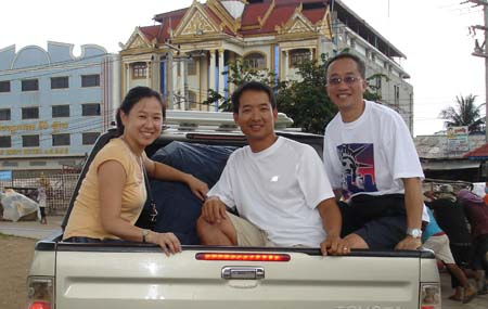 2009 Group in Cambodia