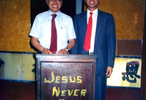 Rev. Joseph Ng (left), GFC's 3rd pastor, and Rev. Aaron Eng-Achson (right), GFC's 4th pastor