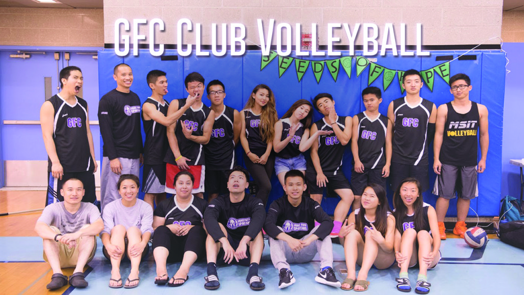 gfc volleyball