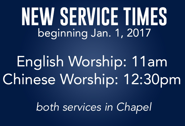 service-time-change-highlight